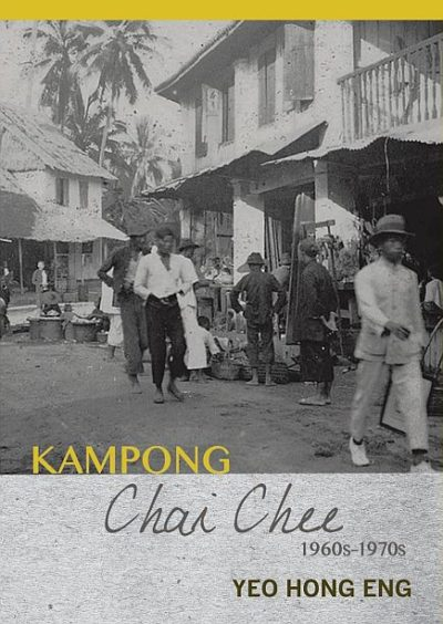 book publisher singapore